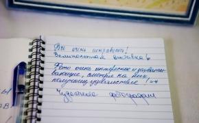 vystavka-semya-v-radost (7)